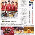 映画『走れ!T校バスケット部』のロケ地は桜総合体育館、豊里体育館(つくば市)